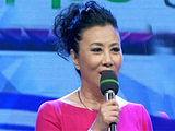 中国梦想秀之迟到55年的爱情