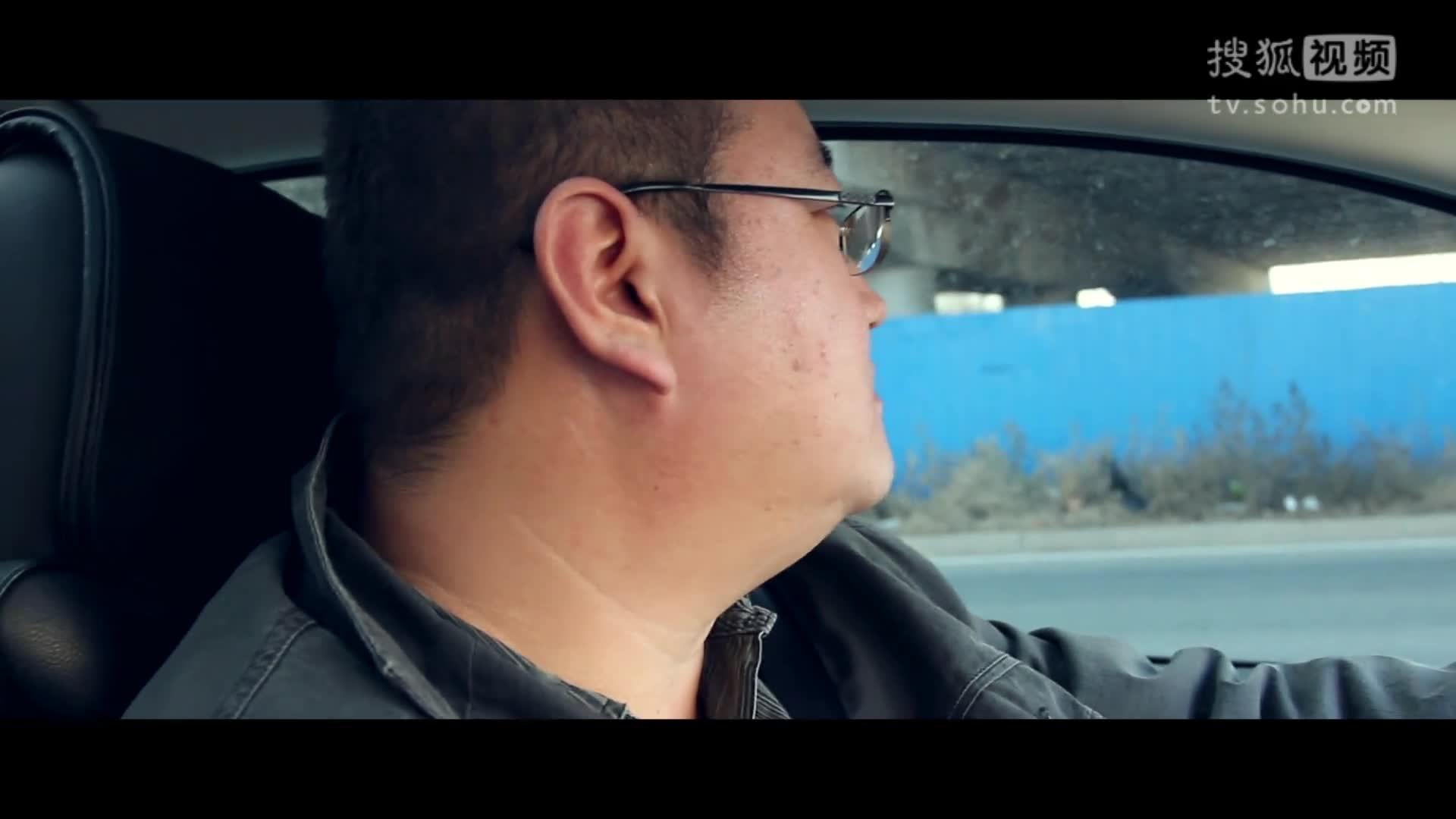 鬼火冲:史上最呆傻的专车司机和乘客