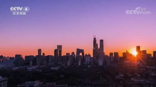 《外国人在中国》 20190915 民歌小达人玛莎