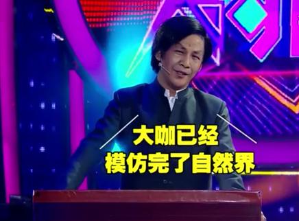 百变大咖神剪辑精编版