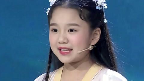 国乐教师二胡演奏《忆江南》 九岁女孩原创诗词自我介绍