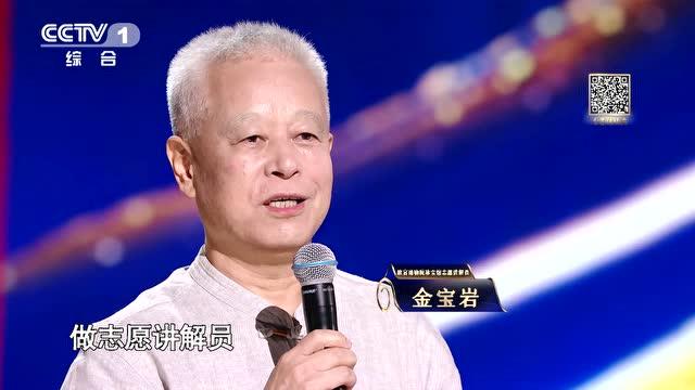 第8期:吴谨言歌声献礼紫禁城
