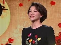 中国诗词大会第二季 第八期