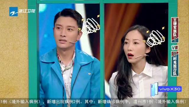 第5期:谢广坤携《乡村爱情》天团PK沈腾
