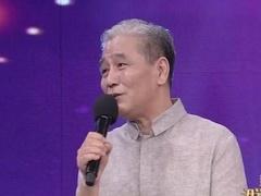马志明从艺60周年特别节目