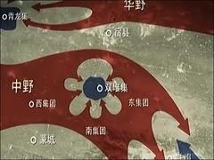 淮海战役:总前委五位领导首聚商讨战事