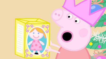面包超人芭比娃娃小猪佩奇粉红猪小妹魔幻车神动物园 313