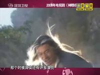 2012-02-27爱狗如命的张纪中