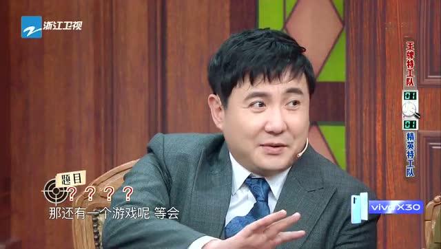 第8期:王牌谍战大戏→沈腾baby爆笑画画