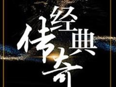西安事变惊天内幕(上),兄弟反目的真因之谜