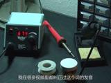 手工狂人教你正确焊接术