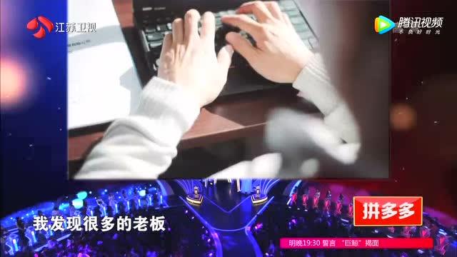 """混血男嘉宾出场现场变""""粉丝见面会"""""""