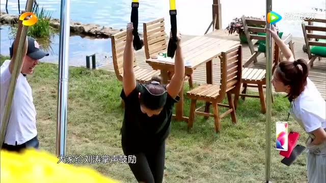 第6期:刘涛王珂爆笑玩吊环