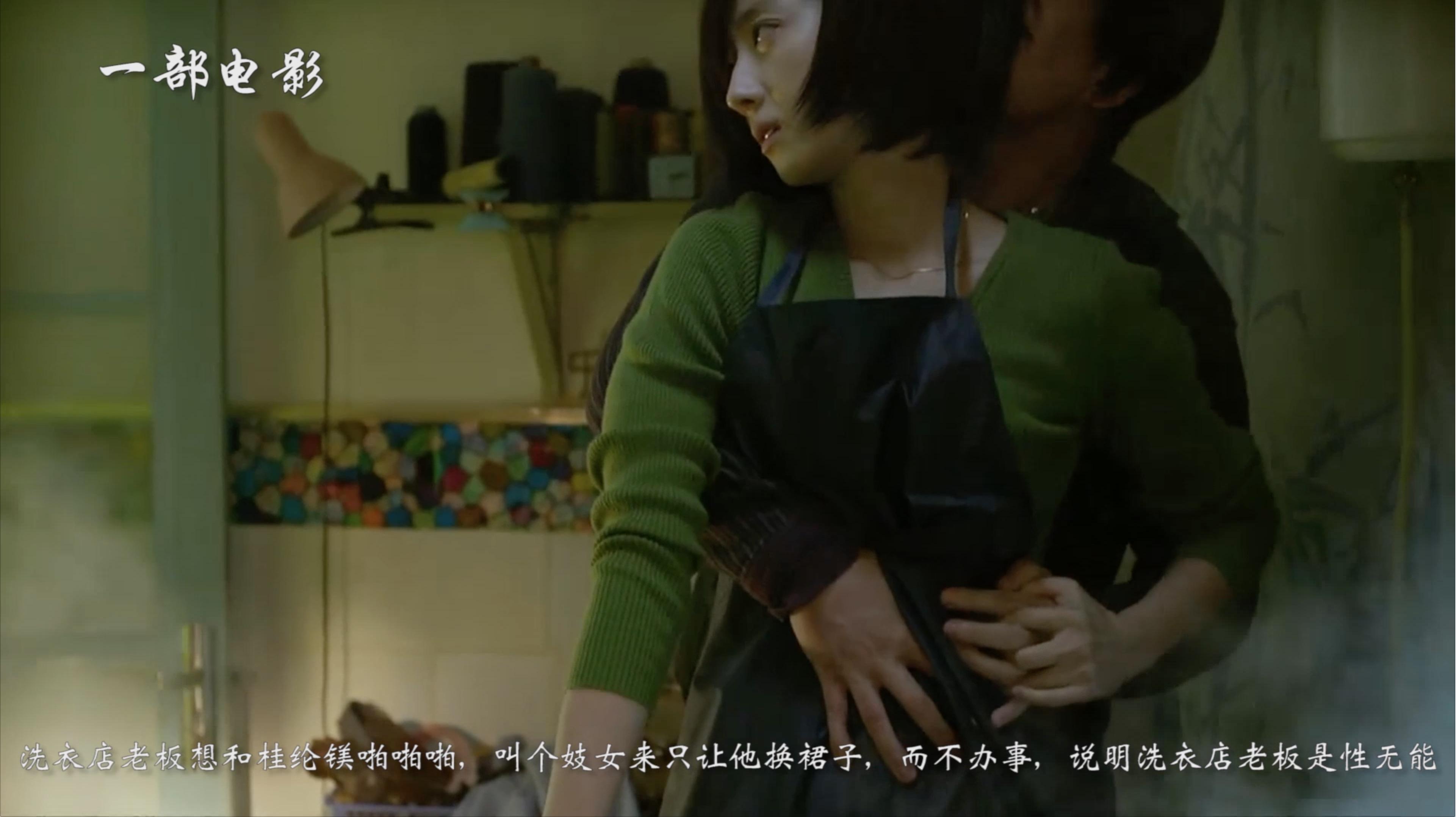 入逼电影_一部电影29期(桂纶镁被逼与人开房,未婚夫为爱杀人最终惨死)