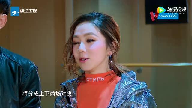 第8期:王源张杰对唱《好汉歌》嗨翻全场