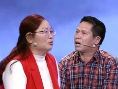 女子指责丈夫变心 财产关系成障碍