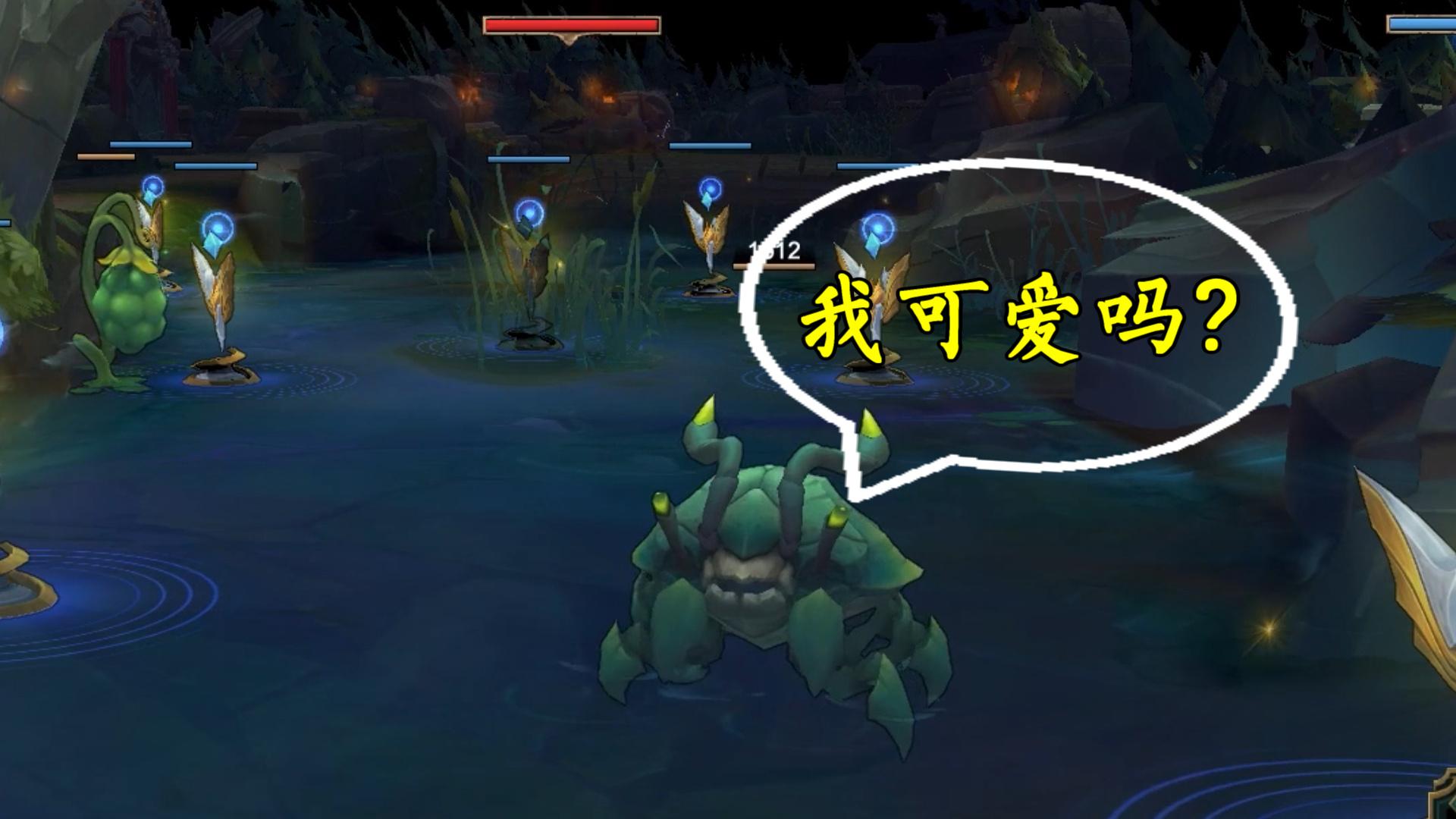 英雄联盟:用3d视角看河蟹,才发现原来这么可爱!