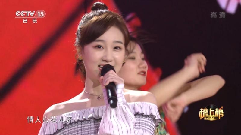 《全球中文音乐榜上榜》 20210406