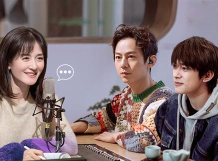 01期:何炅谢娜神仙友情超感人