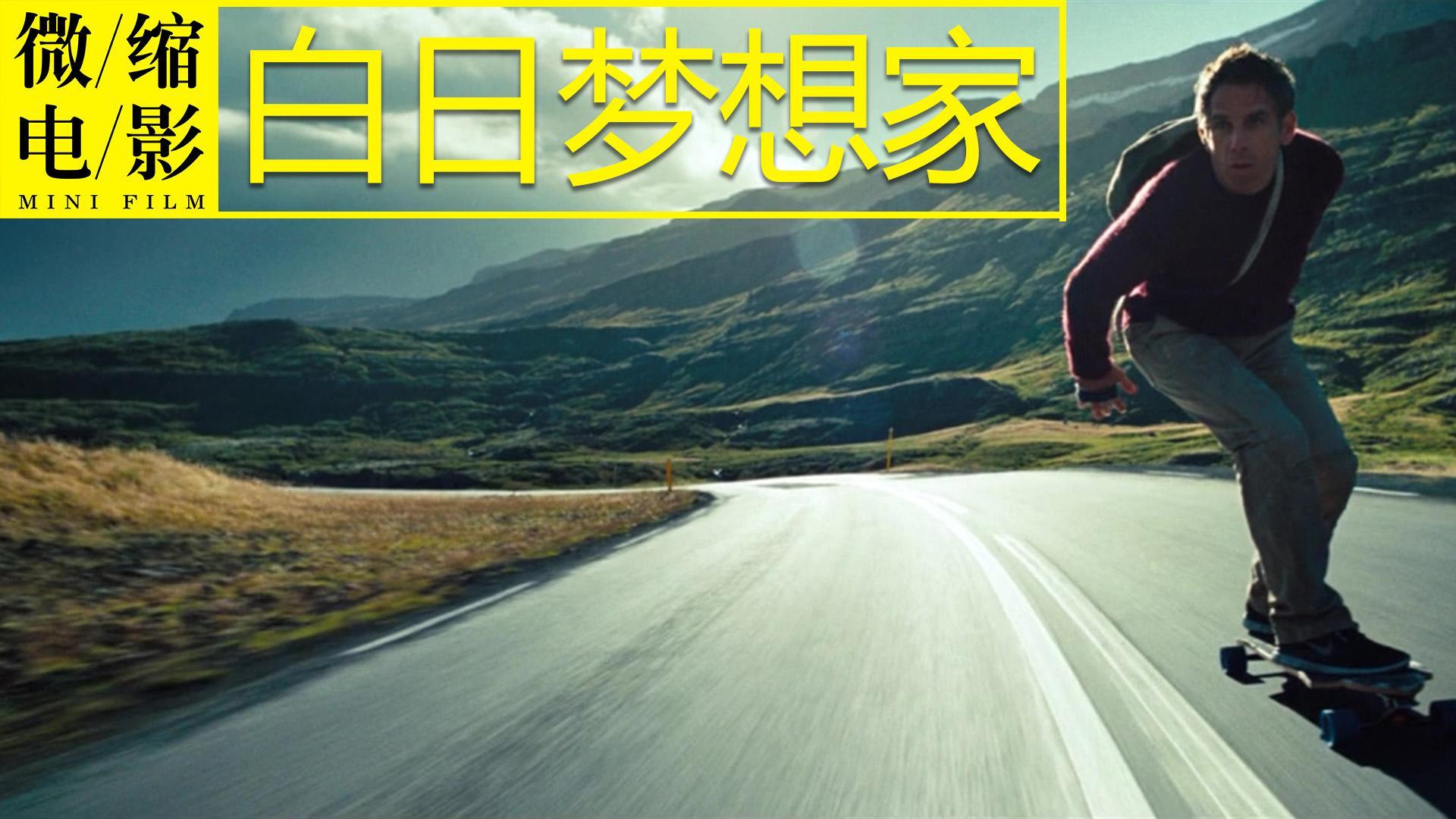 壁纸 道路 高速 高速公路 公路 桌面 1920_1080