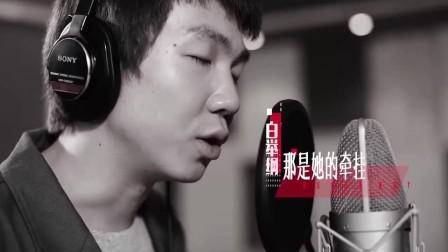 第10期:王南钧扮
