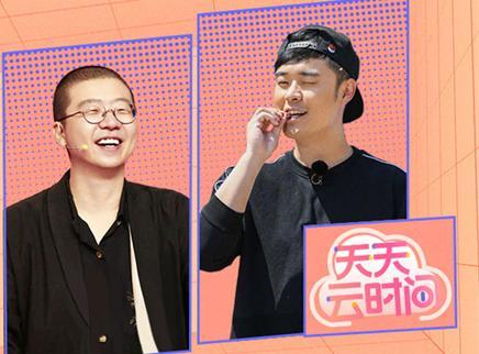 第15期:陈赫李诞每天吃5餐?