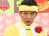 料理甜甜圈 第2季 第35集 冰心地瓜卷