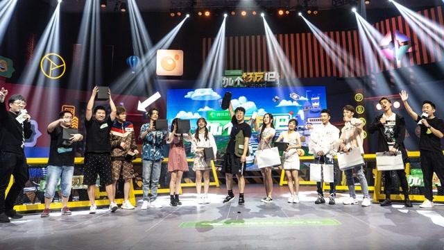 第5期:杜海涛小鬼王琳凯玩转小游戏
