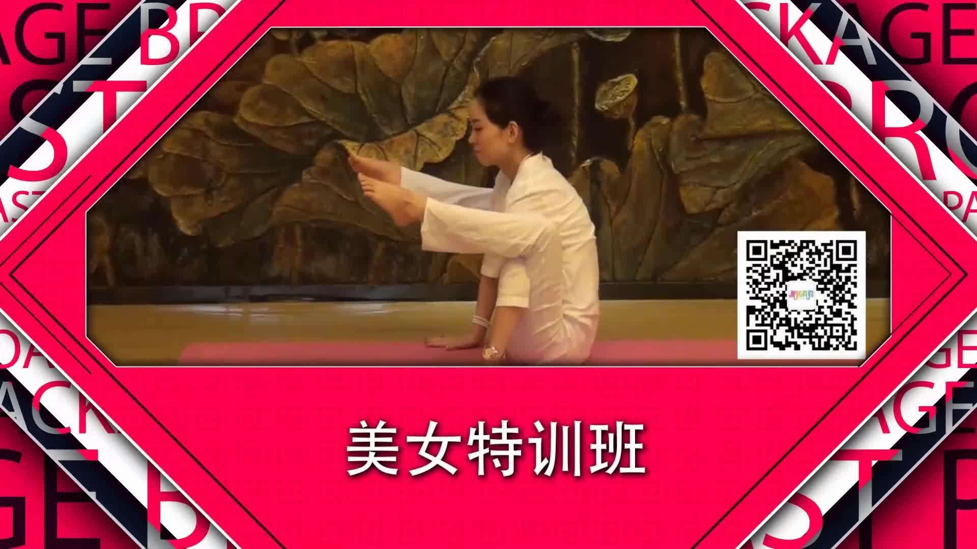 初级瑜伽,塑球瑜伽腰部训练,练练你的小蛮腰