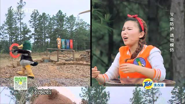 第12期:邓亚萍陈一冰泥潭遭狂虐