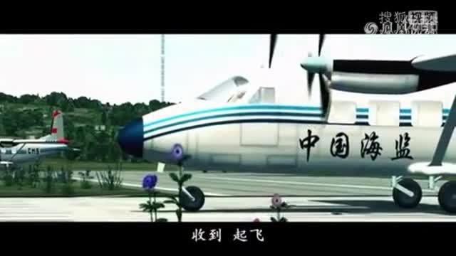 国产3D空战电影发布:中日钓鱼岛空战爆发!解放军暴打日本空自