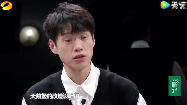 第7期:杨幂首当侦探帅气亮相