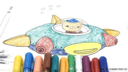 玩具show海底小纵队玩具第一季
