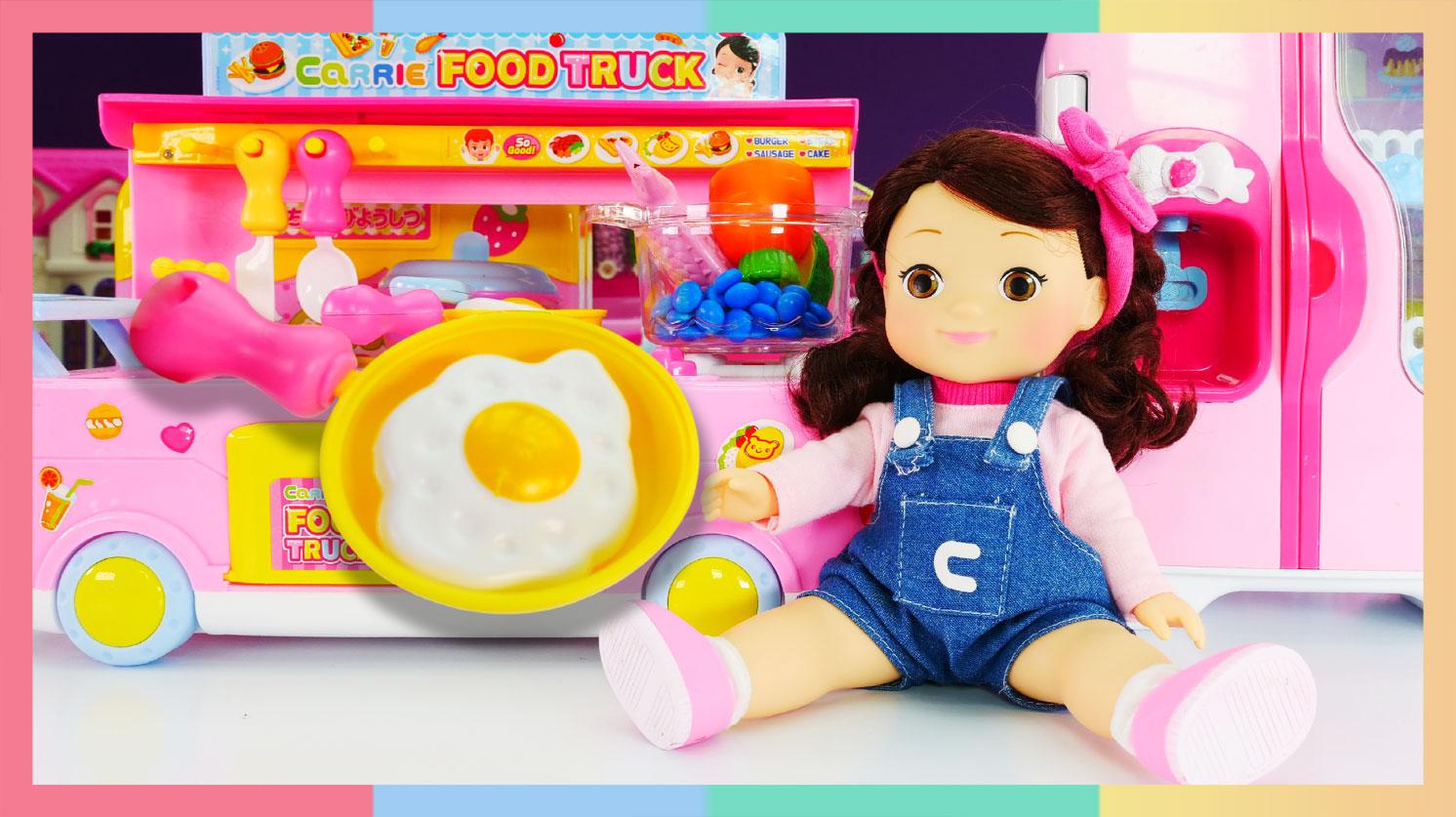 今天吃什么?去凯利厨房看看吧   凯利和玩具朋友们 CarrieAndToys