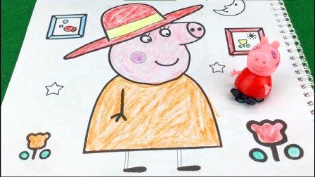 小猪佩奇给猪妈妈画图涂鸦填色 27
