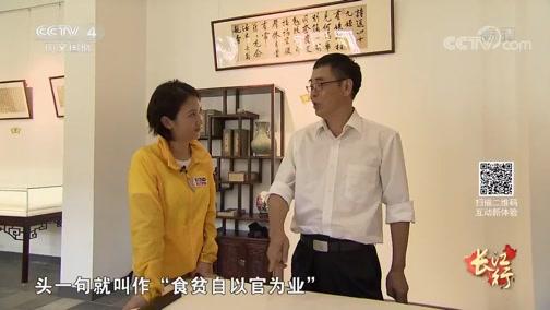 《远方的家》 长江行(67) 九江的海河山 20191111