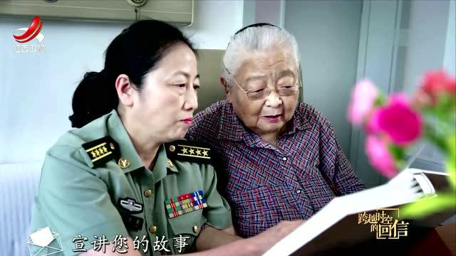 吉鸿昌写给妻子的绝笔信
