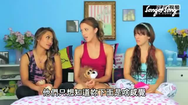 中国男和拉美女人做爱_女人神曲 《男人他们只想和你做爱》