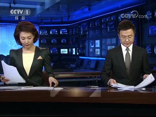 《新闻联播》 20200220 21:00