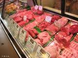 超市买肉啥样最新鲜最安全 苋菜拌豆腐退烧治感冒