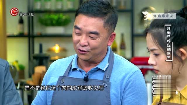 炸鸡爆米花 香辣大虾