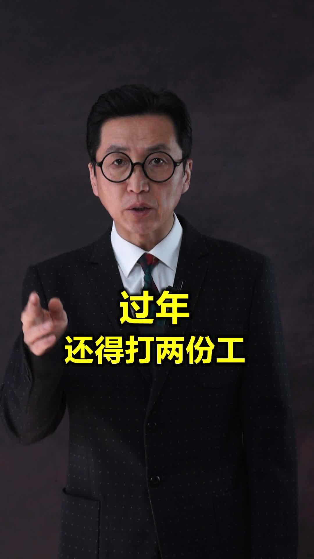 卢炫吉脱口秀2021第32期 幸福男人的标准?
