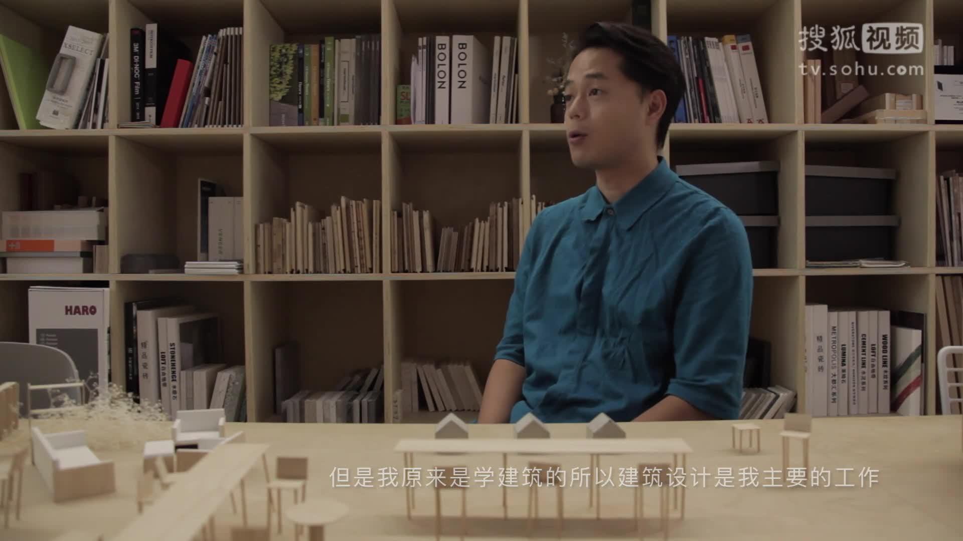 我是设计师:日本建筑设计师青山周平