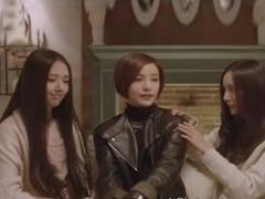 郭采洁演完《小时代》大涨自信 愿找圈外男友