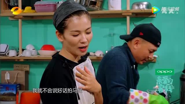第7期:花少团重聚 刘涛为郑佩佩洗脚