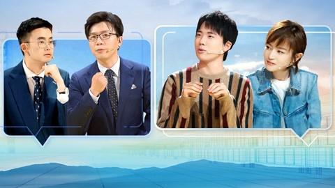 第5集 畅聊团致敬杂交水稻之父袁隆平 郭麒麟聊射击梦