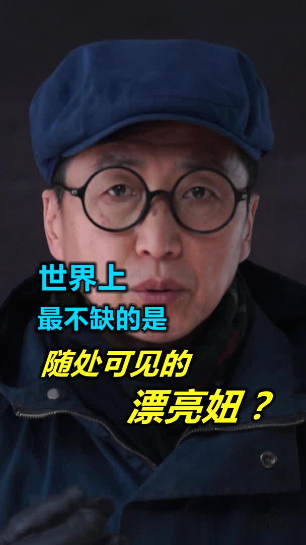 卢炫吉脱口秀2021第13期 交往定律?准到吓人!