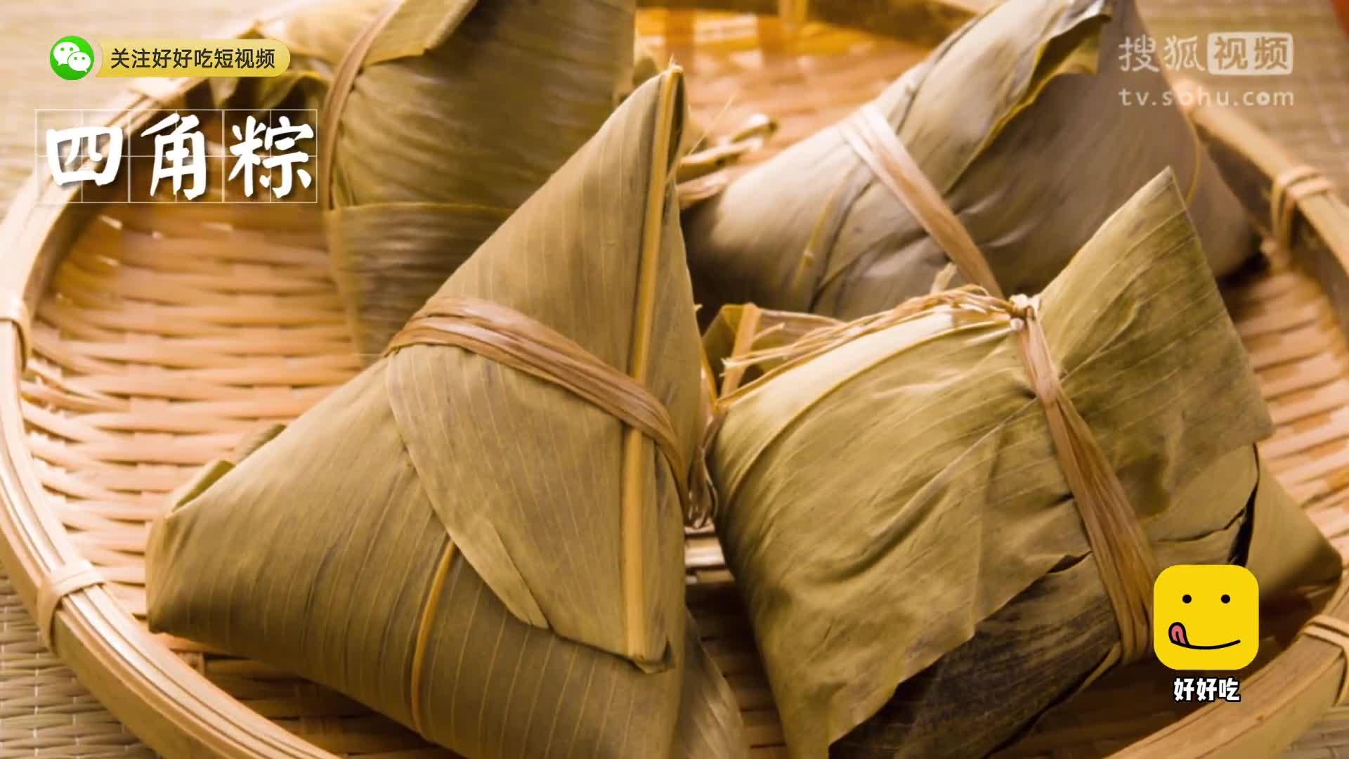 端午节两种花式粽子包法,快收藏!