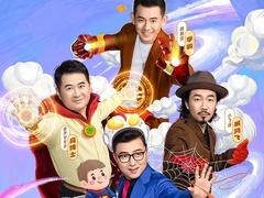 沈南自曝儿子把自己视作偶像 与爸爸团探讨男子汉的真正含义