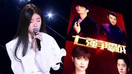 中国好声音 2020中国好声音 2020 第12期